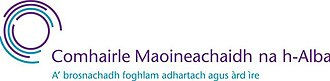 Scottish Funding Council - Image: Scottish Funding Council Logo (2016), Colour, Gàidhlig