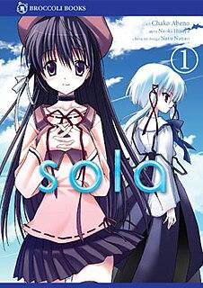 <i>Sola</i> (manga)