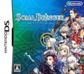 [NDS] Tradução Soma Bringer 120px-Somabringer_boxart