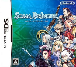 The box art of Soma Bringer