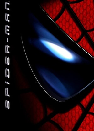 Spider-Man (2002 video game) - Image: Spider Man the Movie