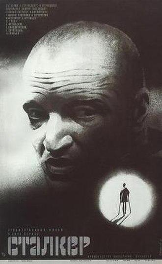 Stalker (1979 film) - Original release poster