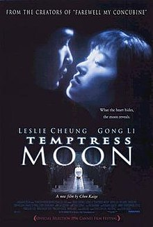 temptress moon wikipedia