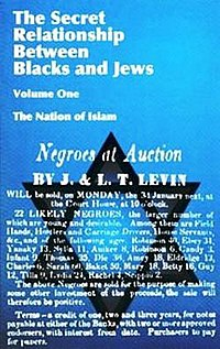 kpop secret relationship between jews