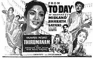 Thirumanam - Film poster