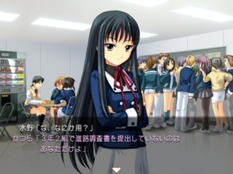 True Tears - A conversation in True Tears depicting the main character talking to Katsura.