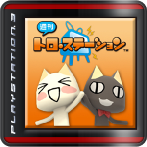 Weekly Toro Station - PS3 version cover