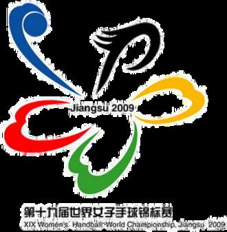 2009 World Women's Handball Championship - Image: 2009 World Women's Handball Championship