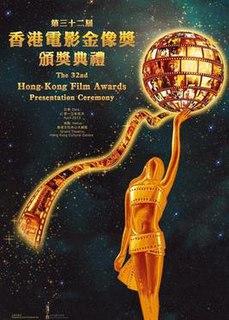 32nd Hong Kong Film Awards