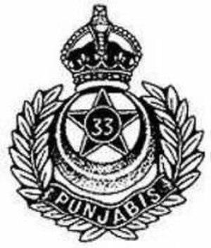 33rd Punjabis - Image: 33 Punjabis