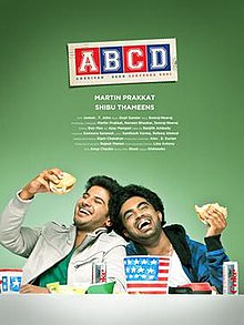 ABCD Malayalam movie Poster - from Commons.jpg