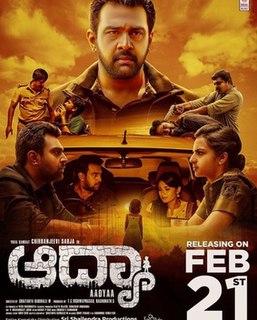 <i>Aadyaa</i> 2020 Indian film directed by K. M. Chaitanya