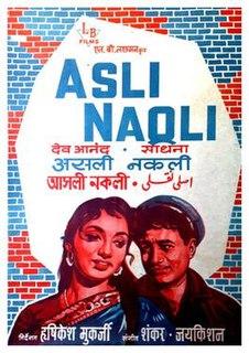 <i>Asli-Naqli</i> 1962 film