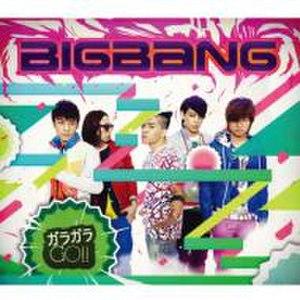 Gara Gara Go! - Image: BIGBANG Gara Gara Go!