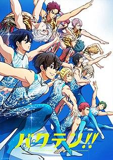 <i>Bakuten!!</i> Japanese sports anime television series