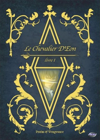 Le Chevalier D'Eon - The cover of Volume 1 of the Le Chevalier D'Eon DVDs released by ADV Films.