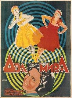 <i>Children of Darkness</i> (1921 film) 1921 film