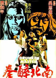 <i>Dance of the Drunk Mantis</i> 1979 Hong Kong film