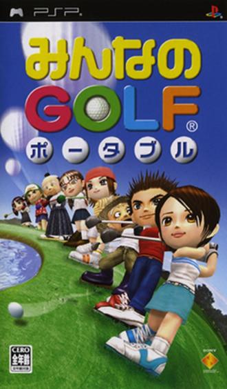 Everybody's Golf Portable - Japanese cover art