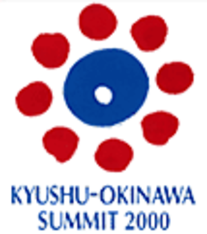 26th G8 summit - 26th G8 summit official logo