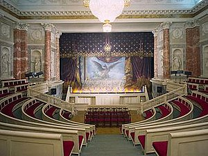 Hermitage Theatre - Interior of the Hermitage Theatre