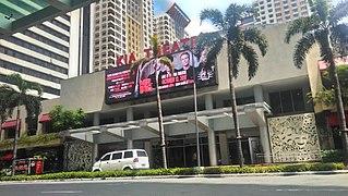 New Frontier Theater Theater in Quezon City, Metro Manila, Philippines