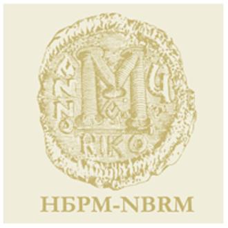 Politics of the Republic of Macedonia - Image: MK NBRM