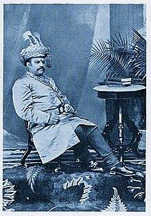 Maharaja Rameshwar Singh Bahadur