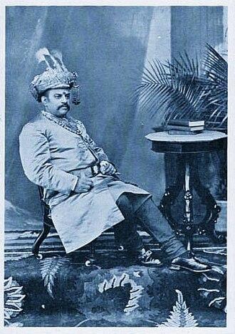 Raj Darbhanga - Maharaja Rameshwar Singh Bahadur