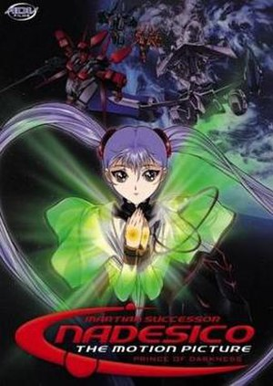 Martian Successor Nadesico: The Motion Picture – Prince of Darkness - Image: Nadesico cover