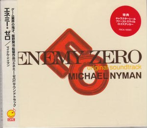 Enemy Zero - Image: Nymane 0