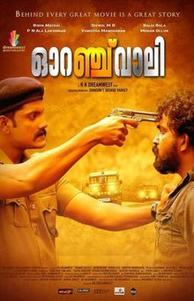 Orange Valley 2018 Malayalam Full Movie Download HDRip 720p