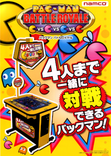 Pac-Man Battle Royale flyer.png