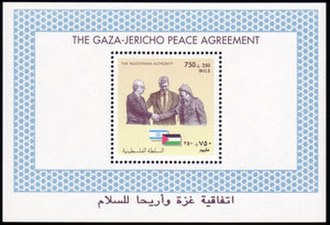 Postage stamps and postal history of the Palestinian National Authority - PNA souvenir sheet of 1994, reissued with fils overprint in 1995