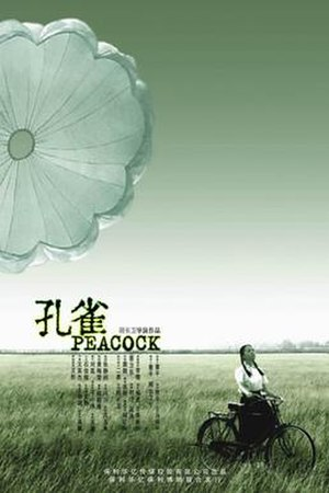 Peacock (2005 film) - Promotional poster for Peacock