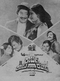 <i>Ram Robert Rahim</i> 1980 Indian film directed by Vijaya Nirmala