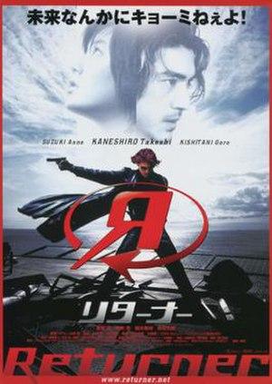 Returner - Image: Returner japense poster