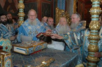 Holy orders - Alexius II, Patriarch of Moscow and All Russia, together with other bishops, conferring the holy order of bishop upon a Russian Orthodox priest-monk (hieromonk).