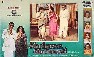 Shriman Shrimati - Image: Shriman Shrimati