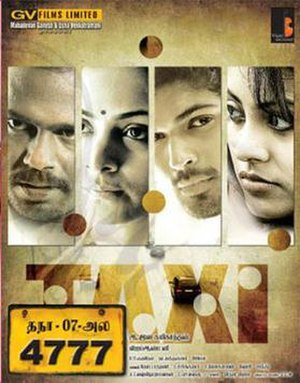 TN 07 AL 4777 - Image: TN 07 AL 4777 film poster