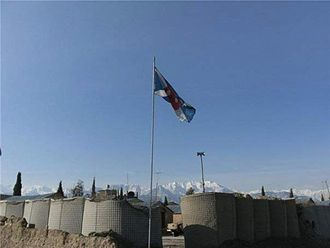 The Cameron Highlanders of Ottawa (Duke of Edinburgh's Own) - The regimental flag of the Cameron Highlanders of Ottawa flies above a NATO installation near Tora Bora in Afghanistan