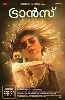 <i>Trance</i> (2020 film) 2020 Indian Malayalam language film directed by Anwar Rasheed