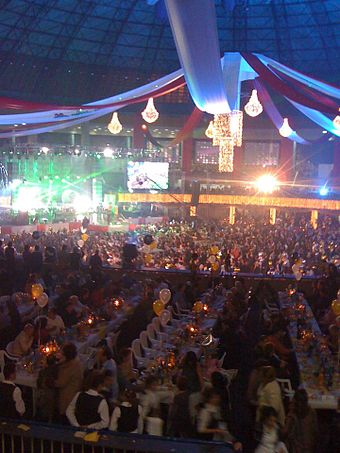 Romexpo indoors during Vanghelion New Year's Eve party. Vanghelion.jpg