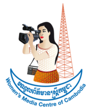 Women's Media Centre of Cambodia.png