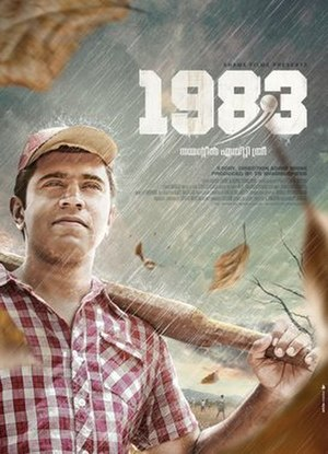 1983 (film) - Theatrical poster