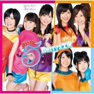 5 (Berryz Kobo album) - Image: 5 (Five) Berryz Kobo