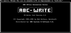 Intro screen of PC-Write version 2.5 translated in Greek. PC-Write was the de facto word processor in many branches of the Greek public sector during the early 1990s.