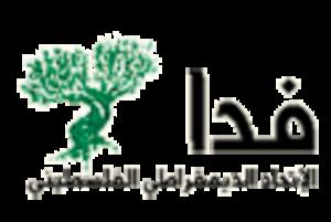 Palestinian Democratic Union - FIDA logo