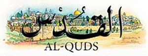 Al-Quds (newspaper) - Al Quds