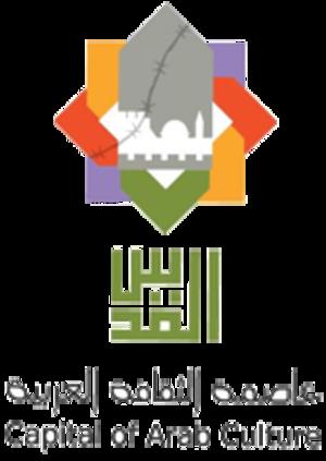 2009 Arab Capital of Culture
